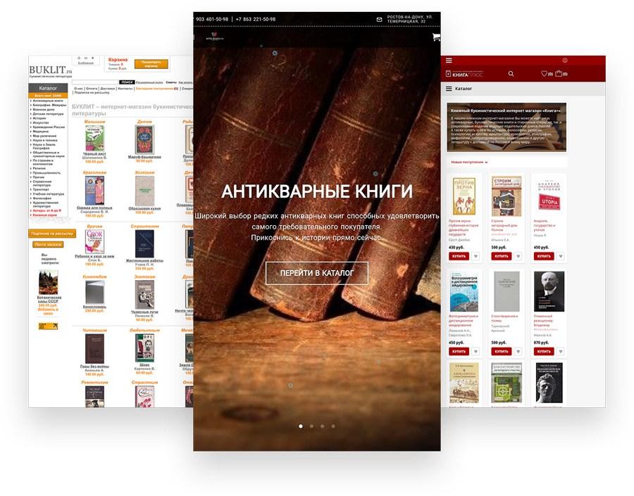 luchshie-bukinisticheskie-internet-magaziny