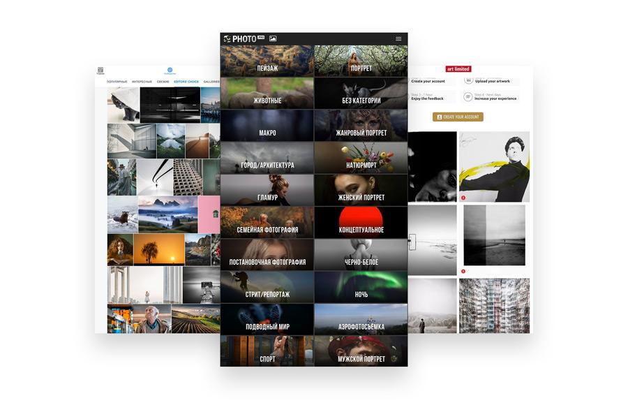 gde-fotografu-razmestit-portfolio